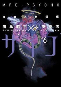 MPD Psycho vol 6 NEW SEALED (Dark Horse English Manga) *see desc*