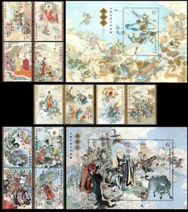 China 2015-8、2017-7、2019-6 Stamp China Journey to the West Stamps+Souvenir Sheet