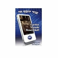 Cantor Yossele Rosenblat Od Yosef Chai- Audio Cd Plus 24 Page Color Collector
