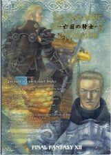 Final Fantasy 12 Xii Doujinshi Comic Basch All Chara Le Chevalier du Pays Qui