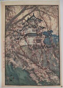 "Hiroshi Yoshida 1935 Pencil Signed Woodblock Print ""Hirosaki Castle"" 16"" X 11"""