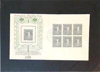 Germany 1955 Ersttagsbrief First Day Cover - Z2924