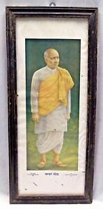 SARDAR VALLABHBHAI PATEL VINTAGE LITHOGRAPH PRINT OF INDIAN FREEDOM FIGHTER OLD