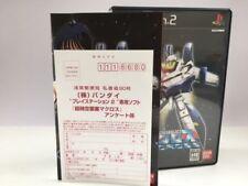 Playstation 2 PS2 Super Dimensional Fortress Macross Japan JP GAME. z3085