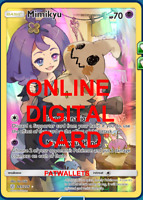 1X Mimikyu 245/236 Cosmic Eclipse Pokemon Online Digital Card