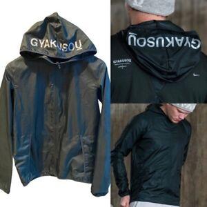 Nike X Undercover Gyakusou Jacket Green Hooded Zip Front Lightweight Men's Med