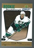 COREY PERRY UD ROOKIE BREAKTHROUGH CARD  # RB9 MIGHTY DUCKS RETIRED LOGO