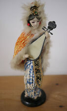 "Vintage Japanese Chinese Asian Souvenir Doll Fur & Fabric Handmade Folk Art 10"""