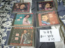 a941981 周璇 Chow Hsuan EMI Pathe Best CD Volume 1 - 5  CD Set B