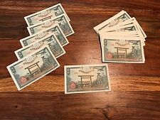 T2: Japan 50 Sen Banknote: 1942-1944. Uncirculated P59 ONE Note for 8.95