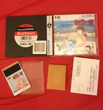 "MAISON IKKOKU "" JULIETTE JE T'AIME "" - NEC PC ENGINE HU-CARD IMPORT JAPAN"
