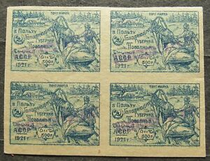 Azerbaijan 1922 Postmaster provisional 500R/25000R, Liap #A44 MNH Bl of 4 signed