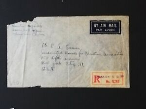 Chinese Envelope -- Shanghai China to New York USA 1946