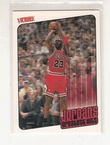 MICHAEL JORDAN 1999-00 Upper Deck Victory Greatest Hits #421 Chicago Bulls Mint
