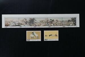 Taiwan #1659-65 1970 painting set VF MNH 2017 cv$26.25 (k132)