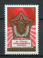 29453) Russia 1972 MNH New Militia of The USSR 1v