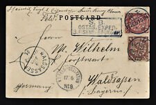 CHINA COILING DRAGON STAMP COVER TIENTSIN 3/6/01 to GERMANY BOXER REBELLION