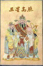 Chinese Cloth Silk 3 Longevity God Fu Lu Shou Life Ru Yi Set Tangka Thangka