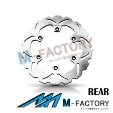 Rear Brake Disc x1 Fit YAMAHA MT-01 1670 05-11 05 06 07 08 09 10 11