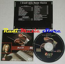 CD BACH III 2000 I GRANDI DELLA MUSICA CLASSICA helmuth rilling russ lp mc dvd
