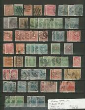 Uruguay, Postage Stamp, #39//114 Early Issues, 1877-1899, JFZ