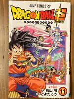JAPAN NEW Dragon Ball Super 11 (Jump Comics)Toyotarou, Akira Toriyama manga book