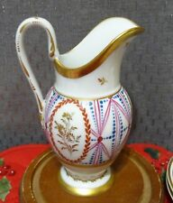 Atelier Le Tallec TIFFANY & Co. Private Stock HAND-PAINTED 6oz Creamer Pitcher