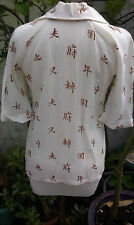 1960 Vintage Shirt Top Cheesecloth Cream Clothing