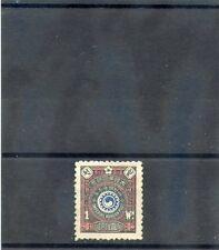 KOREA Sc 32(MI 24C)*F-VF LH 1901 1WN ROSE, BLACK & BLUE, PERF 11, SCARCE!  $2750
