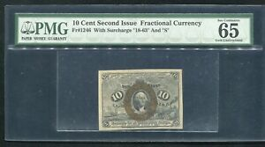 FR. 1246 10 CENT SECOND ISSUE FRACTIONAL CURRENCY NOTE PMG GEM UNC-65EPQ