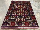 Hand Knotted Afghan Balouch Gul Barjista Kilim Wool Area Rug 4 x 3 Ft