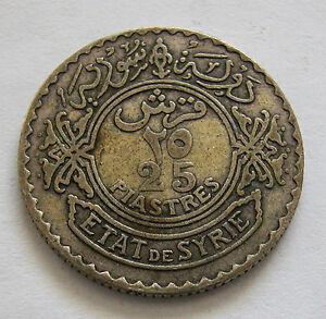 SYRIA -SILVER  25 PIASTRE 1929 KM# 73