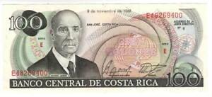 COSTA RICA 100 Colones XF Banknote (1988) P-248b Series E Paper Money