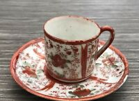 Delicate Kutani Japanese Antique Small Orange Coffee Cup & Saucer