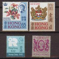 Lot Hong Kong 1968, mint, #1889