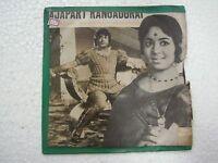 RAJAPART RANGADURAI M S VISHWANATHAN TAMIL FILM rare EP RECORD INDIA 1973 VG