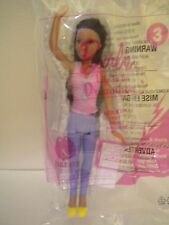 Nikki Life in the Dreamhouse Barbie Toy McDonalds Happy Meal #3 Mattel 2015 NEW