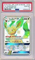 Pokemon PSA 10 GEM MINT - Shiny Leafeon GX SSR Ultra Shiny Japanese