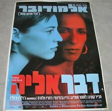 "HABLE CON ELLA Orig Israel 2001 Promo Movie Poster 27""X38"" PEDRO ALMODOVAR"