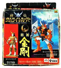 Takara Yoroiden Samurai Troopers Ronin Warrior model figure 4 1988 Japan kongo