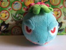 Venusaur Pokemon Plush Banpresto UFO 2005 Stuffed Toy Doll Ivysaur Bulbasaur