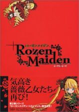 ROZEN MAIDEN GUIDE ART BOOK MANGA JAPANESE
