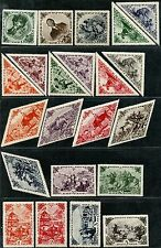 Tannu Tuva. 12th issue. Year 1936. Sc. 71-92. Full set. P. 11&14. MLHOG. CV $500
