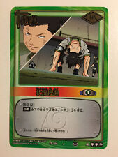 Naruto Card Game Rare 作-98