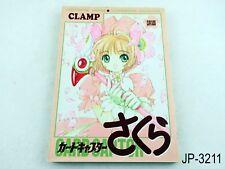 Cardcaptor Sakura Illustrations Collection 1 Japanese Artbook Book US Seller