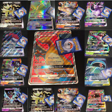 Pokemon! 5 Random Jumbo Oversized Holo Gx Cards! Toploader! No Dupes! Brand New