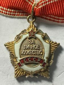 Miniature Order For Personal Courage Of The USSR