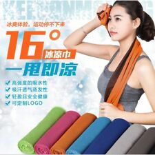 Cold feeling towel sweat cool sports cold cool towel physical cooling ice