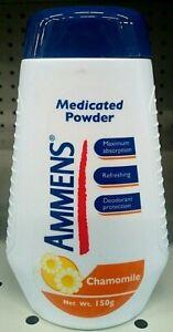 Ammens Powder Chamomile 150g