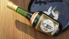 Sake Gold Gekkeikan Supreme Rarität!!! 720ml JAPAN  Für Sammler!
